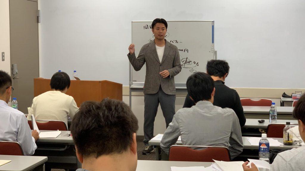 スポーツコンサルタント養成講座に参加しました
